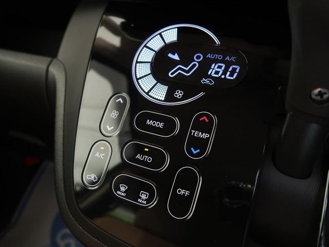 ハイウェイスター X Vセレクション 純正SDナビ 禁煙車 両側電動スライドドア 全方位カメラ 衝突軽減被害装置 レーンアシスト クリアランスソナー LEDヘッド オートライト オートエアコン ETC ドライブレコーダー(39枚目)