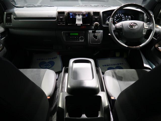 スーパーGL ダークプライムII モデリスタエアロ 禁煙車 LEDヘッド ハーフレザーシート オートライト オートエアコン ETC CD スマートキー(3枚目)