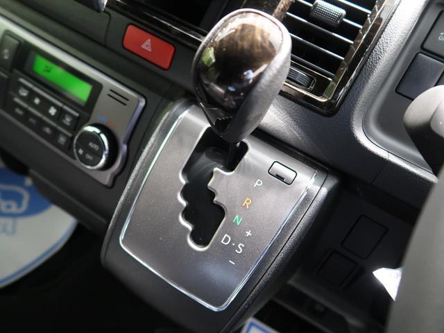 スーパーGL ダークプライムII モデリスタエアロ 禁煙車 LEDヘッド ハーフレザーシート オートライト オートエアコン ETC CD スマートキー(34枚目)