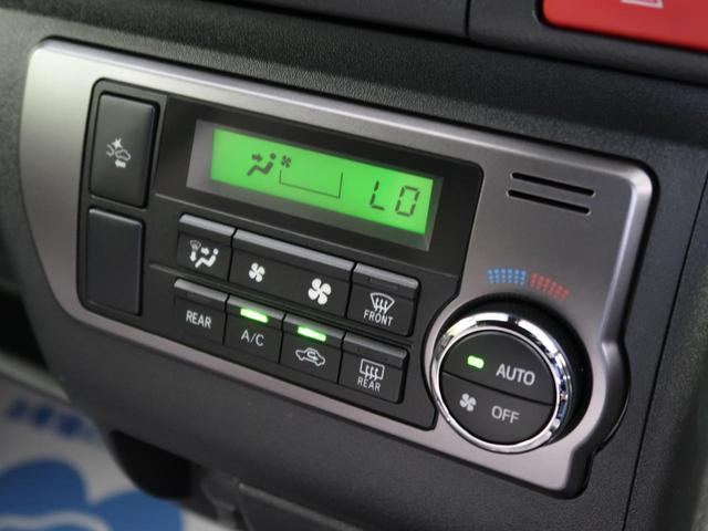 スーパーGL ダークプライムII モデリスタエアロ 禁煙車 LEDヘッド ハーフレザーシート オートライト オートエアコン ETC CD スマートキー(36枚目)