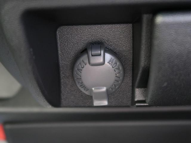 スーパーGL ダークプライムII モデリスタエアロ 禁煙車 LEDヘッド ハーフレザーシート オートライト オートエアコン ETC CD スマートキー(37枚目)