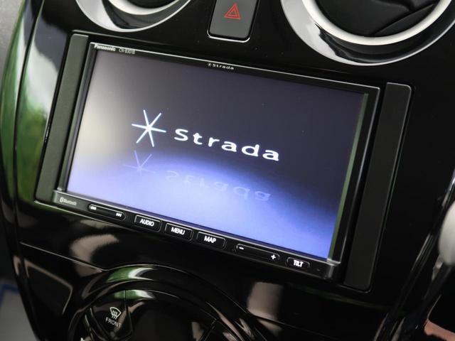 e-パワー X SDナビ 禁煙車 衝突軽減被害装置 レーンアシスト バックカメラ オートライト オートエアコン ETC スマートキー 14AW(4枚目)