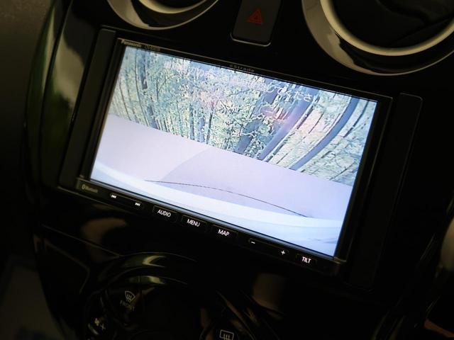 e-パワー X SDナビ 禁煙車 衝突軽減被害装置 レーンアシスト バックカメラ オートライト オートエアコン ETC スマートキー 14AW(5枚目)