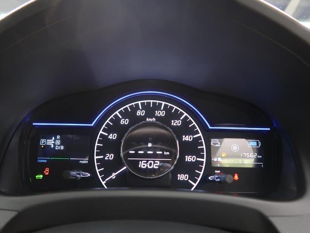 e-パワー X SDナビ 禁煙車 衝突軽減被害装置 レーンアシスト バックカメラ オートライト オートエアコン ETC スマートキー 14AW(28枚目)