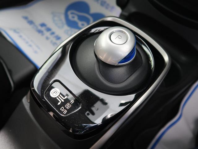 e-パワー X SDナビ 禁煙車 衝突軽減被害装置 レーンアシスト バックカメラ オートライト オートエアコン ETC スマートキー 14AW(32枚目)