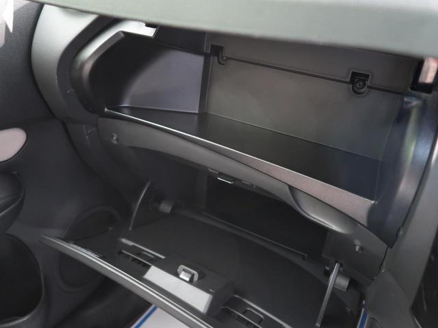 e-パワー X SDナビ 禁煙車 衝突軽減被害装置 レーンアシスト バックカメラ オートライト オートエアコン ETC スマートキー 14AW(34枚目)