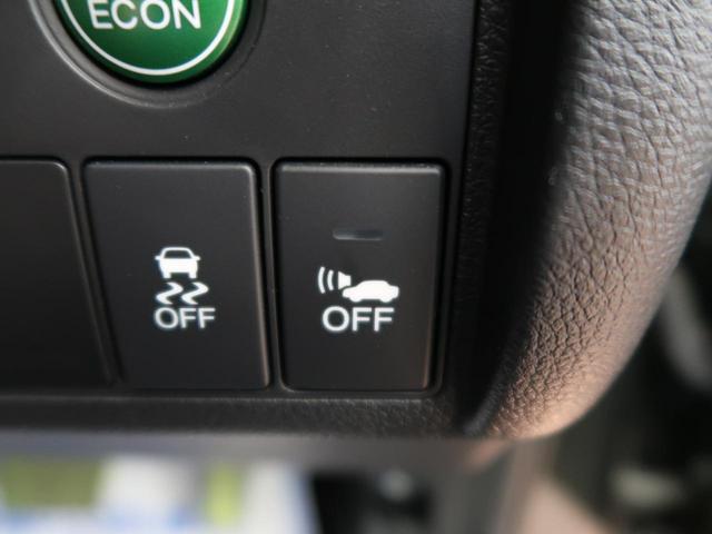ハイブリッドX 純正SDナビ 禁煙車 衝突軽減被害装置 クルコン バックカメラ LEDヘッド 純正16AW ETC オートライト オートエアコン スマートキー(32枚目)