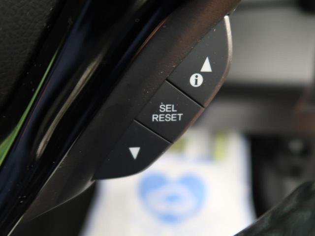 ハイブリッドX 純正SDナビ 禁煙車 衝突軽減被害装置 クルコン バックカメラ LEDヘッド 純正16AW ETC オートライト オートエアコン スマートキー(39枚目)