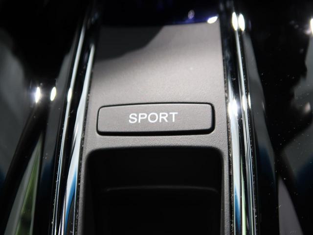 ハイブリッドX 純正SDナビ 禁煙車 衝突軽減被害装置 クルコン バックカメラ LEDヘッド 純正16AW ETC オートライト オートエアコン スマートキー(41枚目)