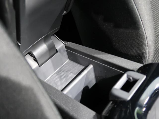 ハイブリッドX 純正SDナビ 禁煙車 衝突軽減被害装置 クルコン バックカメラ LEDヘッド 純正16AW ETC オートライト オートエアコン スマートキー(43枚目)