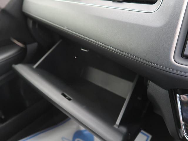ハイブリッドX 純正SDナビ 禁煙車 衝突軽減被害装置 クルコン バックカメラ LEDヘッド 純正16AW ETC オートライト オートエアコン スマートキー(44枚目)