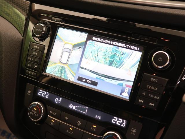 20X エマージェンシーブレーキパッケージ メーカーオプションナビ 全方位カメラ 4WD ルーフレール 禁煙車 電動リアゲート 前席シートヒーター 衝突軽減被害装置 クルコン レーンアシスト クリアランスソナー LEDヘッド ETC(7枚目)