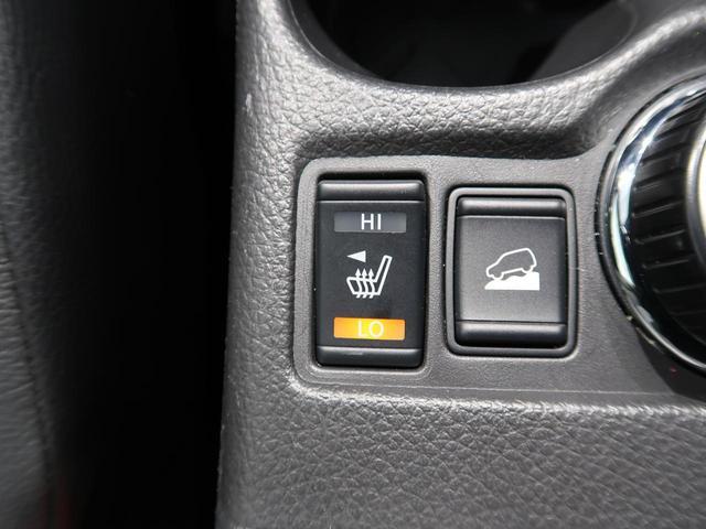 20X エマージェンシーブレーキパッケージ メーカーオプションナビ 全方位カメラ 4WD ルーフレール 禁煙車 電動リアゲート 前席シートヒーター 衝突軽減被害装置 クルコン レーンアシスト クリアランスソナー LEDヘッド ETC(9枚目)