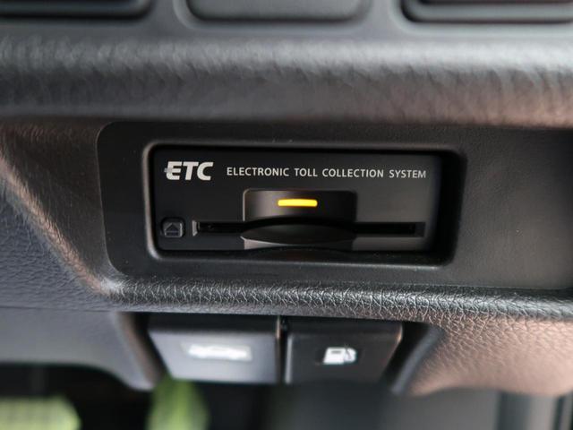 20X エマージェンシーブレーキパッケージ メーカーオプションナビ 全方位カメラ 4WD ルーフレール 禁煙車 電動リアゲート 前席シートヒーター 衝突軽減被害装置 クルコン レーンアシスト クリアランスソナー LEDヘッド ETC(12枚目)