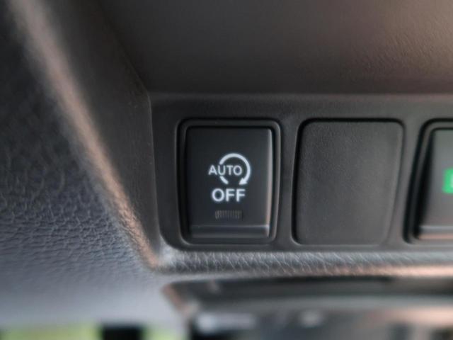 20X エマージェンシーブレーキパッケージ メーカーオプションナビ 全方位カメラ 4WD ルーフレール 禁煙車 電動リアゲート 前席シートヒーター 衝突軽減被害装置 クルコン レーンアシスト クリアランスソナー LEDヘッド ETC(13枚目)