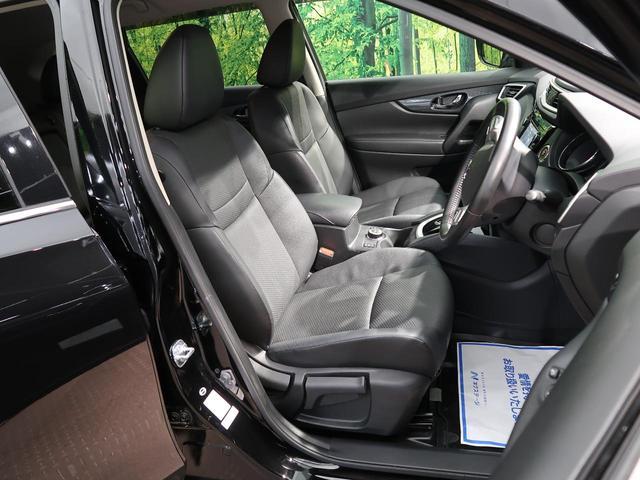 20X エマージェンシーブレーキパッケージ メーカーオプションナビ 全方位カメラ 4WD ルーフレール 禁煙車 電動リアゲート 前席シートヒーター 衝突軽減被害装置 クルコン レーンアシスト クリアランスソナー LEDヘッド ETC(16枚目)