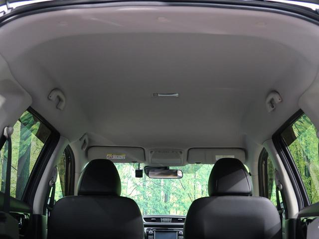 20X エマージェンシーブレーキパッケージ メーカーオプションナビ 全方位カメラ 4WD ルーフレール 禁煙車 電動リアゲート 前席シートヒーター 衝突軽減被害装置 クルコン レーンアシスト クリアランスソナー LEDヘッド ETC(30枚目)