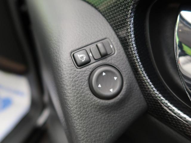 20X エマージェンシーブレーキパッケージ メーカーオプションナビ 全方位カメラ 4WD ルーフレール 禁煙車 電動リアゲート 前席シートヒーター 衝突軽減被害装置 クルコン レーンアシスト クリアランスソナー LEDヘッド ETC(34枚目)