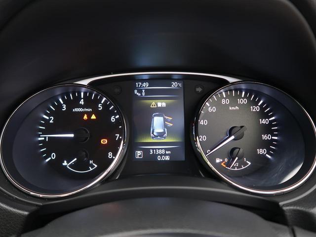 20X エマージェンシーブレーキパッケージ メーカーオプションナビ 全方位カメラ 4WD ルーフレール 禁煙車 電動リアゲート 前席シートヒーター 衝突軽減被害装置 クルコン レーンアシスト クリアランスソナー LEDヘッド ETC(35枚目)