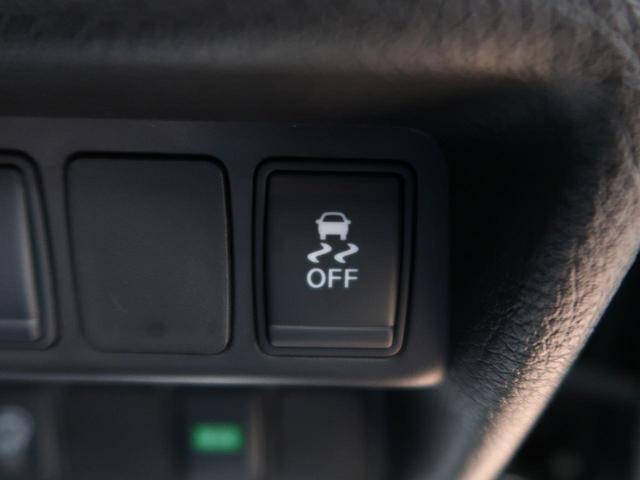 20X エマージェンシーブレーキパッケージ メーカーオプションナビ 全方位カメラ 4WD ルーフレール 禁煙車 電動リアゲート 前席シートヒーター 衝突軽減被害装置 クルコン レーンアシスト クリアランスソナー LEDヘッド ETC(36枚目)