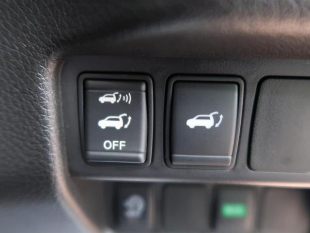 20X エマージェンシーブレーキパッケージ メーカーオプションナビ 全方位カメラ 4WD ルーフレール 禁煙車 電動リアゲート 前席シートヒーター 衝突軽減被害装置 クルコン レーンアシスト クリアランスソナー LEDヘッド ETC(37枚目)