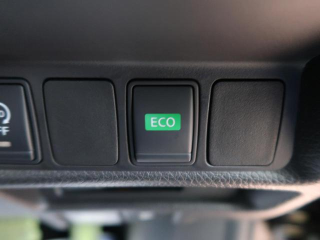 20X エマージェンシーブレーキパッケージ メーカーオプションナビ 全方位カメラ 4WD ルーフレール 禁煙車 電動リアゲート 前席シートヒーター 衝突軽減被害装置 クルコン レーンアシスト クリアランスソナー LEDヘッド ETC(38枚目)