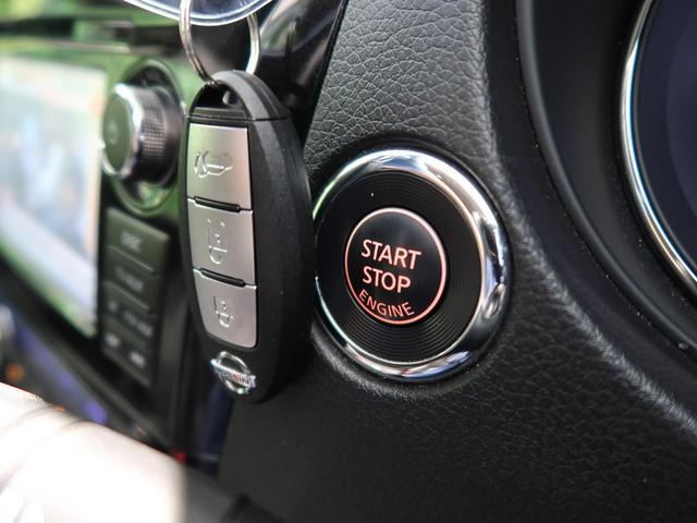 20X エマージェンシーブレーキパッケージ メーカーオプションナビ 全方位カメラ 4WD ルーフレール 禁煙車 電動リアゲート 前席シートヒーター 衝突軽減被害装置 クルコン レーンアシスト クリアランスソナー LEDヘッド ETC(42枚目)