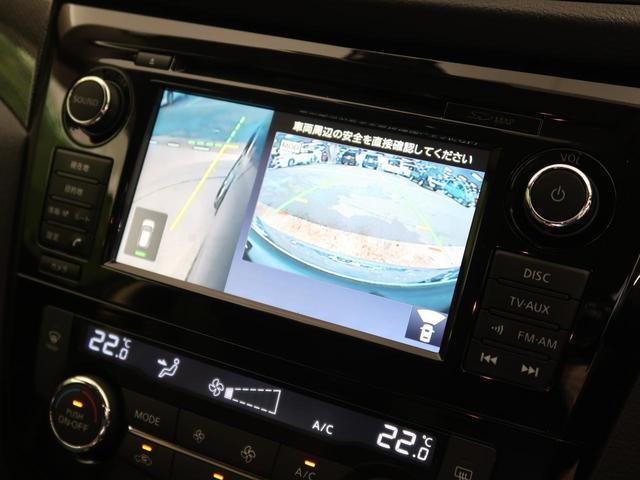 20X エマージェンシーブレーキパッケージ メーカーオプションナビ 全方位カメラ 4WD ルーフレール 禁煙車 電動リアゲート 前席シートヒーター 衝突軽減被害装置 クルコン レーンアシスト クリアランスソナー LEDヘッド ETC(44枚目)