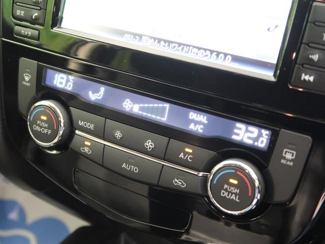 20X エマージェンシーブレーキパッケージ メーカーオプションナビ 全方位カメラ 4WD ルーフレール 禁煙車 電動リアゲート 前席シートヒーター 衝突軽減被害装置 クルコン レーンアシスト クリアランスソナー LEDヘッド ETC(45枚目)