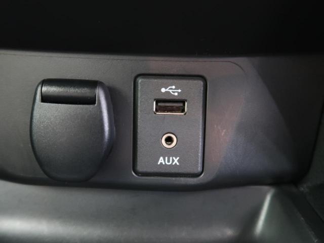 20X エマージェンシーブレーキパッケージ メーカーオプションナビ 全方位カメラ 4WD ルーフレール 禁煙車 電動リアゲート 前席シートヒーター 衝突軽減被害装置 クルコン レーンアシスト クリアランスソナー LEDヘッド ETC(46枚目)