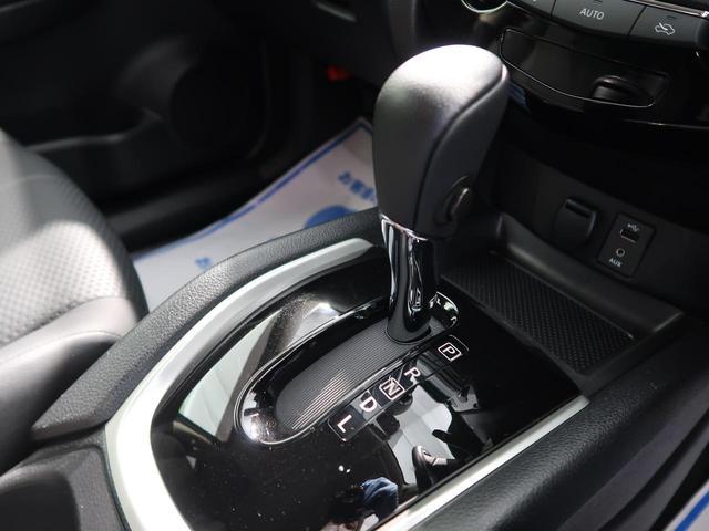 20X エマージェンシーブレーキパッケージ メーカーオプションナビ 全方位カメラ 4WD ルーフレール 禁煙車 電動リアゲート 前席シートヒーター 衝突軽減被害装置 クルコン レーンアシスト クリアランスソナー LEDヘッド ETC(48枚目)