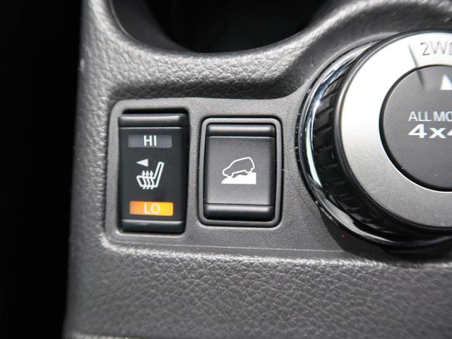 20X エマージェンシーブレーキパッケージ メーカーオプションナビ 全方位カメラ 4WD ルーフレール 禁煙車 電動リアゲート 前席シートヒーター 衝突軽減被害装置 クルコン レーンアシスト クリアランスソナー LEDヘッド ETC(50枚目)