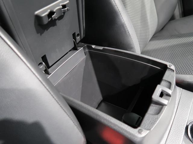 20X エマージェンシーブレーキパッケージ メーカーオプションナビ 全方位カメラ 4WD ルーフレール 禁煙車 電動リアゲート 前席シートヒーター 衝突軽減被害装置 クルコン レーンアシスト クリアランスソナー LEDヘッド ETC(51枚目)