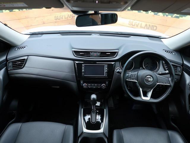 20X 4WD 純正SDナビ ルーフレール バックカメラ フルセグTV 禁煙車 LEDヘッド 純正18AW デュアルエアコン ETC 衝突被害軽減装置 クリアランスソナー(2枚目)