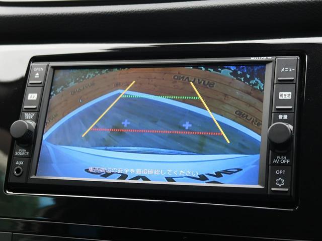 20X 4WD 純正SDナビ ルーフレール バックカメラ フルセグTV 禁煙車 LEDヘッド 純正18AW デュアルエアコン ETC 衝突被害軽減装置 クリアランスソナー(7枚目)