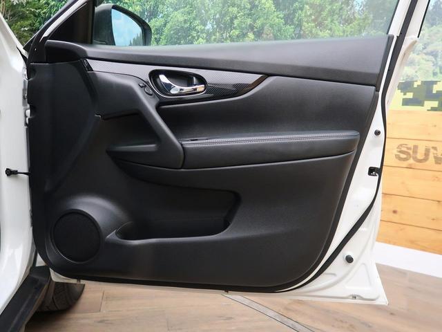 20X 4WD 純正SDナビ ルーフレール バックカメラ フルセグTV 禁煙車 LEDヘッド 純正18AW デュアルエアコン ETC 衝突被害軽減装置 クリアランスソナー(30枚目)