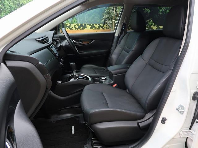 20X 4WD 純正SDナビ ルーフレール バックカメラ フルセグTV 禁煙車 LEDヘッド 純正18AW デュアルエアコン ETC 衝突被害軽減装置 クリアランスソナー(32枚目)