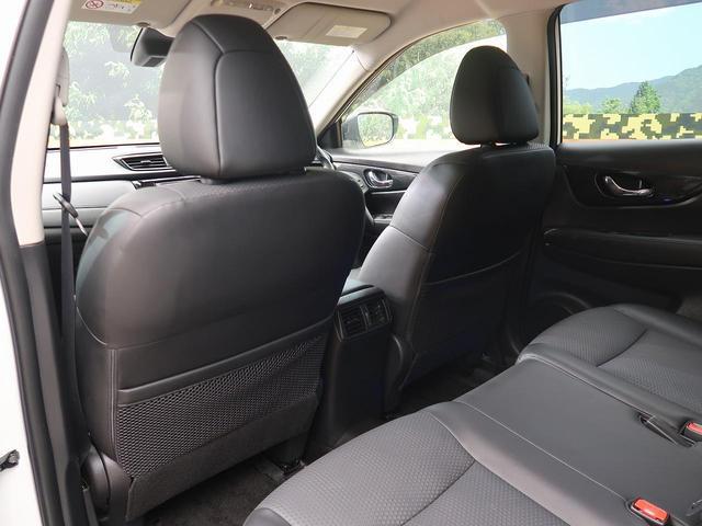 20X 4WD 純正SDナビ ルーフレール バックカメラ フルセグTV 禁煙車 LEDヘッド 純正18AW デュアルエアコン ETC 衝突被害軽減装置 クリアランスソナー(37枚目)