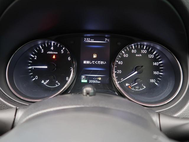 20X 4WD 純正SDナビ ルーフレール バックカメラ フルセグTV 禁煙車 LEDヘッド 純正18AW デュアルエアコン ETC 衝突被害軽減装置 クリアランスソナー(40枚目)