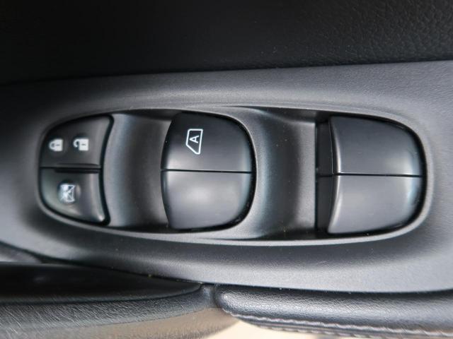 20X 4WD 純正SDナビ ルーフレール バックカメラ フルセグTV 禁煙車 LEDヘッド 純正18AW デュアルエアコン ETC 衝突被害軽減装置 クリアランスソナー(41枚目)