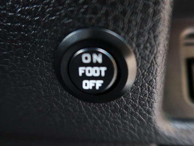 20X 4WD 純正SDナビ ルーフレール バックカメラ フルセグTV 禁煙車 LEDヘッド 純正18AW デュアルエアコン ETC 衝突被害軽減装置 クリアランスソナー(43枚目)