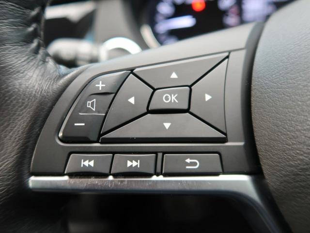 20X 4WD 純正SDナビ ルーフレール バックカメラ フルセグTV 禁煙車 LEDヘッド 純正18AW デュアルエアコン ETC 衝突被害軽減装置 クリアランスソナー(44枚目)