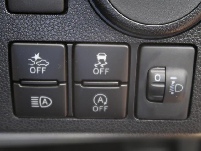 L SAIII 衝突被害軽減装置 誤発進抑制制御機能 オートハイビーム 車線逸脱警報 アイドリングストップ クリアランスソナー(8枚目)