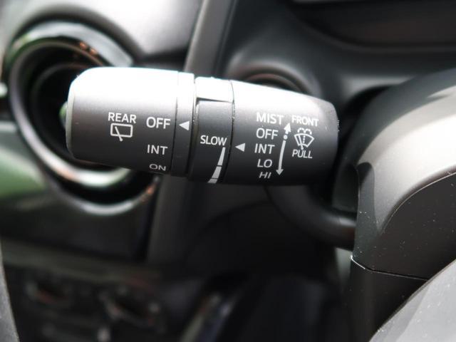 13S コネクトナビ 禁煙車 バックカメラ アイドリングストップ フルセグTV スマートキー ETC(30枚目)