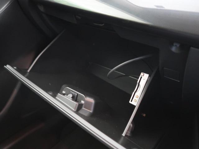 13S コネクトナビ 禁煙車 バックカメラ アイドリングストップ フルセグTV スマートキー ETC(36枚目)