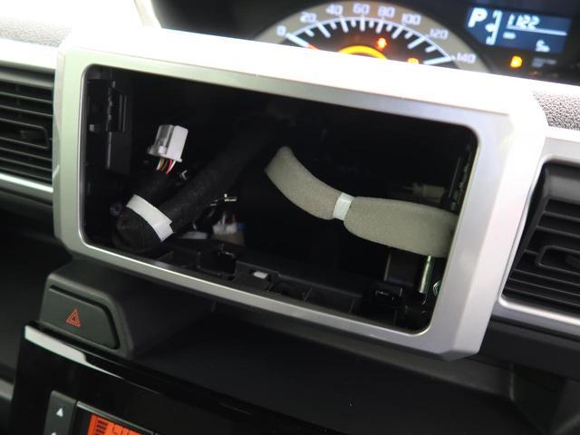 LリミテッドSAIII 届出済未使用車 両側パワースライドドア 全方位カメラ 衝突軽減被害装置 クリアランスソナー LEDヘッド オートエアコン オートライト スマートキー(7枚目)