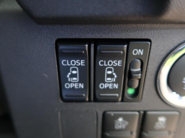 LリミテッドSAIII 届出済未使用車 両側パワースライドドア 全方位カメラ 衝突軽減被害装置 クリアランスソナー LEDヘッド オートエアコン オートライト スマートキー(9枚目)