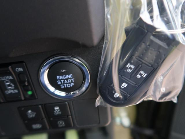 LリミテッドSAIII 届出済未使用車 両側パワースライドドア 全方位カメラ 衝突軽減被害装置 クリアランスソナー LEDヘッド オートエアコン オートライト スマートキー(10枚目)