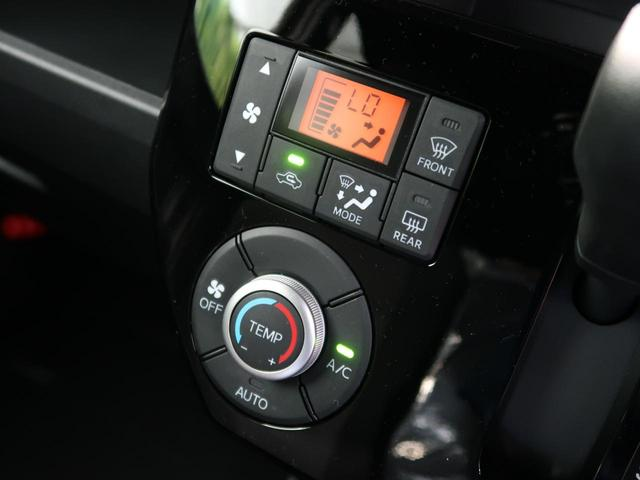 LリミテッドSAIII 届出済未使用車 両側パワースライドドア 全方位カメラ 衝突軽減被害装置 クリアランスソナー LEDヘッド オートエアコン オートライト スマートキー(11枚目)