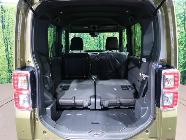 LリミテッドSAIII 届出済未使用車 両側パワースライドドア 全方位カメラ 衝突軽減被害装置 クリアランスソナー LEDヘッド オートエアコン オートライト スマートキー(14枚目)